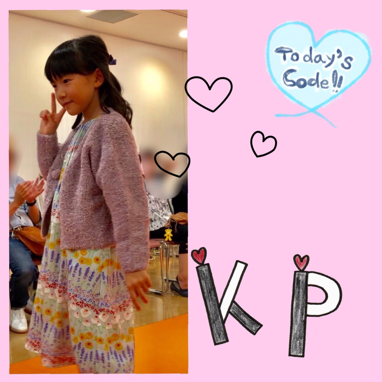 ☆HAKATA KIDS COLLECTION☆