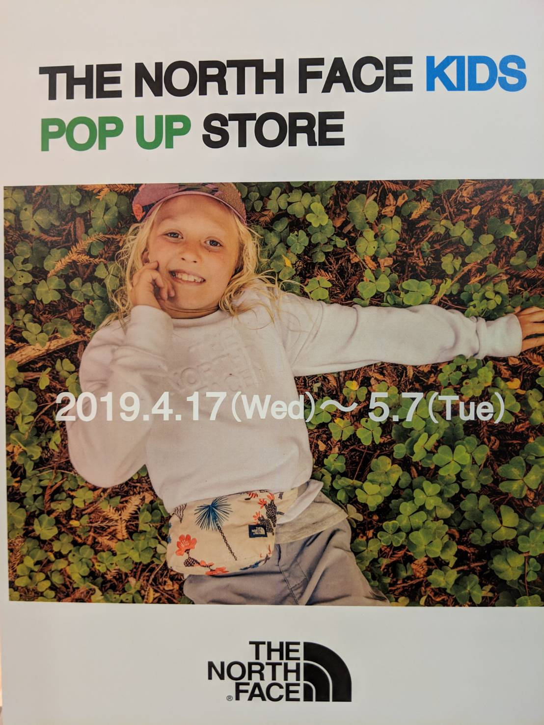 KID'S POP UP STORE