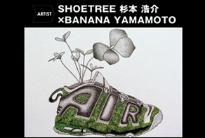 「SHOETREE」「BANANA YAMAMOTO」Art Exhibition