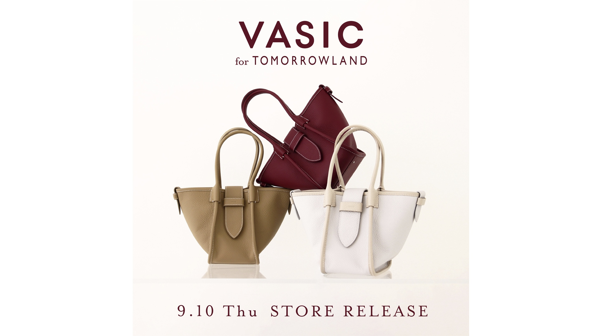 <VASIC>2020年New Exclusive color