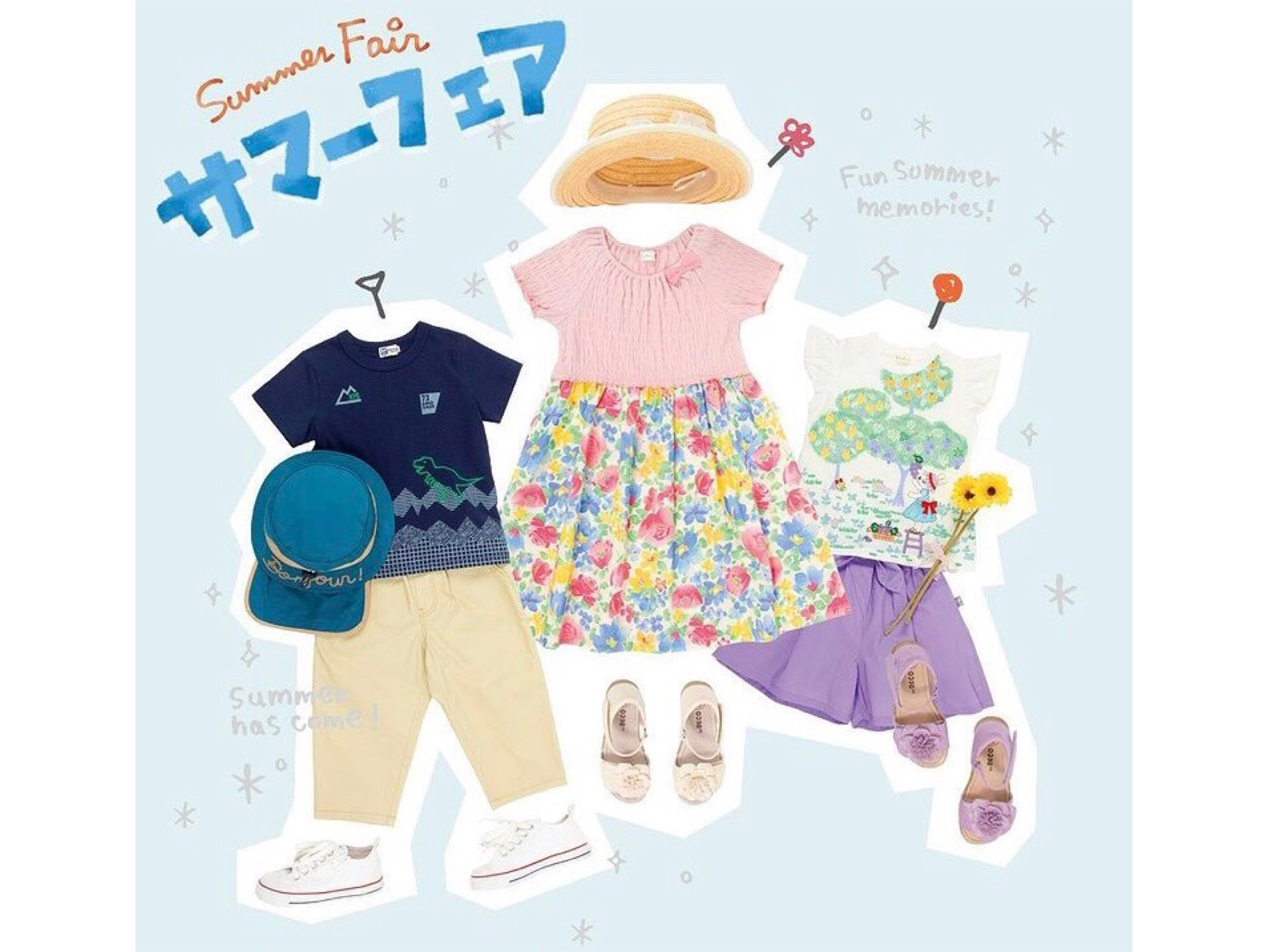 KP☆Summer Fair☆