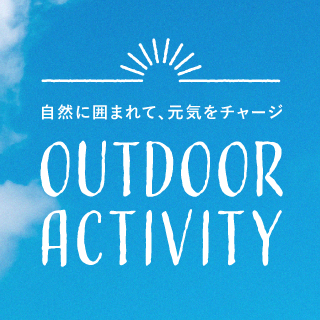 OUTDOOR ACTIVITY